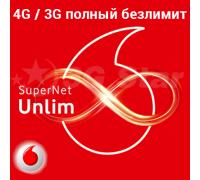 Vodafone SuperNet Unlim 225 грн (Пакет/Настройка оборудования/Аванс 165грн/услуги банка 5грн) (на счету  165 грн)