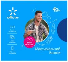 Тариф Киевстар макс/безл за 300грн/мес (Пакет/Настройка оборудования/услуга банка 5грн (1 месяц Free), 399 грн.